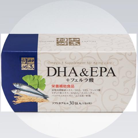DHA&EPA+フェルラ酸